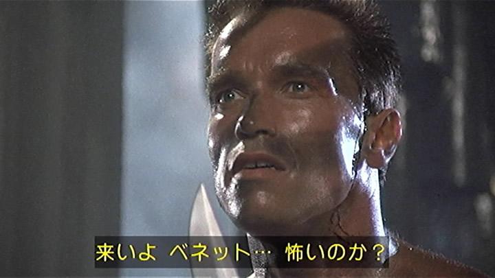 コマンドーの名言が凄い!!