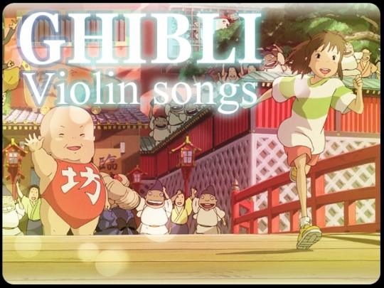 【作業用BGM】 ジブリ ヴァイオリンアレンジは、コレ!