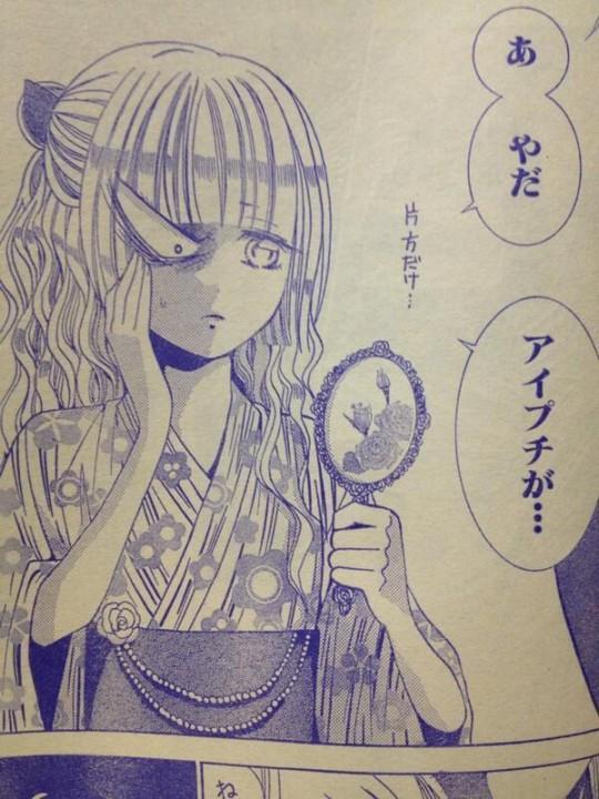 少女漫画12