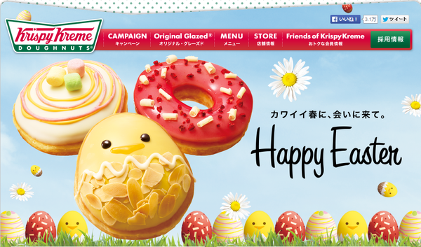 世界各国の人気ドルチェをモチーフにしたドーナツ