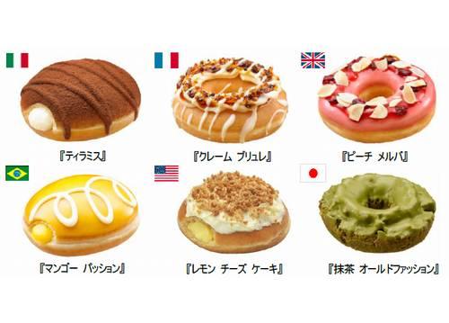 世界各国の人気ドルチェをモチーフにしたドーナツ (2)