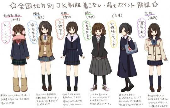 神奈川の女子高生のスカートが短かい4