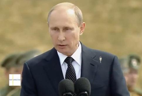 プーチンさんになんか落ちてきた