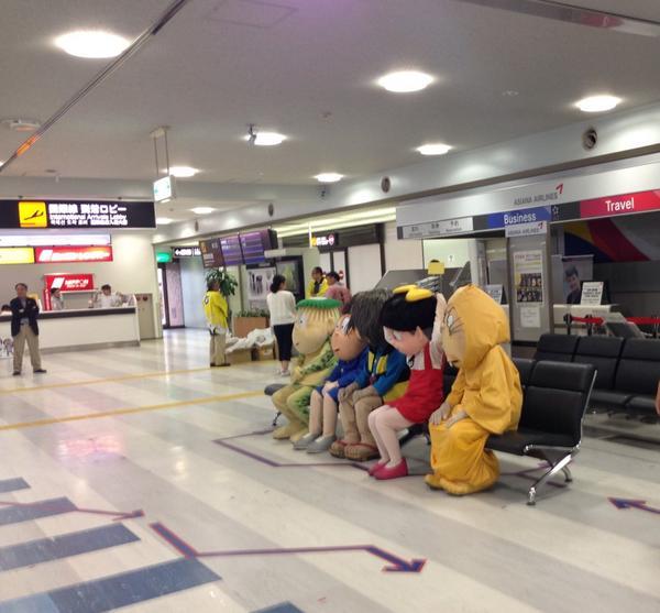空港の妖怪がよかった
