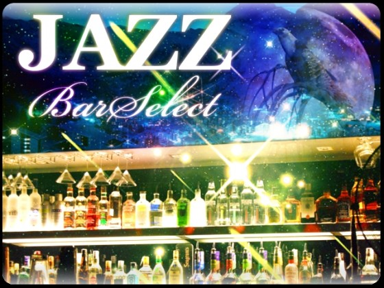 JAZ BAR SELECT
