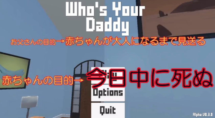 Who's_Your_Daddy