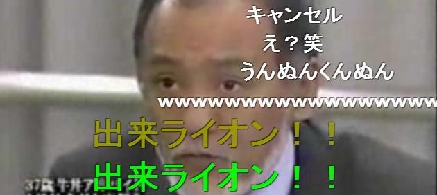 謙虚ライオン マネーの虎